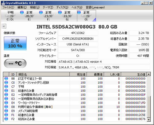 ssd320_80g.png